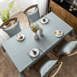 Gracie Oaks Table ClothPolyester in Gray, Size 86.0 W x 55.0 D in   Wayfair 0035EF88DA6B44A2998972C4745BF3CF