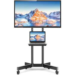 Mobile TV Cart with Wheels for up to 75 inch LCD LED 4K Flat/Curved Screen TVs - Height Adjustable Rolling TV Cart with Laptop Shelf,Tall Floor TV Stand - Max VESA 600x400,Black
