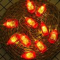 Kerosene Bottle Outdoor String Lights, Retro Horse Lantern Solar String Lights Outdoor Garden Star Lights Lantern Strings Party Decorations