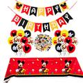 QSFZ Mickey party supplies birthday decoration set, happy birthday mouse banner, Mickey colorful balloon package, Mickey mouse cartoon patch, Mickey party tablecloth (Tablecloth bunting set)