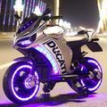 Moto électrique pour enfants chargeant électrique grand Tricycle poussette Ride sur voiture