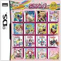 520 in 1 Game Cartridge Multicart,DS Game Pack Card Compilations, Fine Works Combo Multicart for Nintendo DS, NDSL, NDSi, NDSi LL/XL, 3DS, 3DSLL/XL, New 3DS, New 3DS LL/XL, 2DS, New 2DS LL/XL