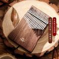 Huluru – Piano à pouce en bois massif, 17 touches, Kalimba mbira Musical professionnel en bois de