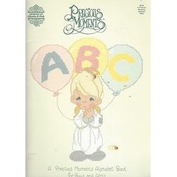 Precious Moments: A Precious Moments Alphabet Book for Boys and Girls (Designs by Gloria & Pat, PM25)