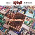 Jeu de société YU GI OH Deck, 50 pièces, 100% cartes Yugioh authentiques, Version