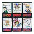 18 pièces/ensemble SAUTER 50th Dragon Ball UNE PIÈCE NARUTO Doré Signature Jouets Loisirs Loisirs