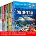 Livre pour enfants de 6 à 12 ans, édition phonétique, dinosaures, oiseaux, animaux, plantes, monde