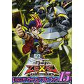 Yu-Gi-Oh - ZEXAL Wang Trading Card Game Official Card Catalog The Valuable Book 15 (Yu-Gi-Oh, Wang Trading Card Game Official Card Catalog The Valuable Book) (V Jump Special Book) (2012) ISBN: 4087824535 [Japanese Import]