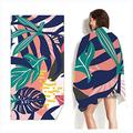 Beach Towel Quick DryingBeach Towels For Travel Beach Towels Oversized Beach Towels For Beach Pool Swimming Camping Fitness Beach Towel Blanket Large Beach Towels Beach Towel Bl(Size:160x80cm,Color:2)