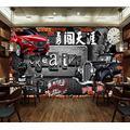 MAZF Custom Photo 3D Wallpaper Retro Brick Wall car Broken Out of The Wall Decor Room 3D Wall murals Wallpaper for Walls 3 d 460 cm (B) x 280 cm (H)