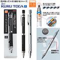 Pistolet mécanique à Rotation automatique, modèle à Roulette Uni Kuru Toga, corps en métal/argent,