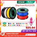 BIQU eSUN – Filament pour imprimante 3D, consommable en plastique pour imprimante 3D, Ender 3 V2,