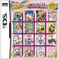 520 in 1 Game Cartridge, DS Game Pack Card Compilations, Super Combo Multicart for DS, NDSL, NDSi, NDSi LL/XL, 3DS, 3DSLL/XL, New 3DS, New 3DS LL/XL, 2DS, New 2DS LL/XL