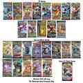 Jeu de cartes Pokemon françaises TAG TEAM Gx V MAX VMAX, Carte brillante, Carte de combat, de