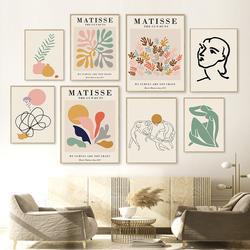 Vase de fille Matisse, feuille de corail, soleil, toile d'art murale, peinture, affiches et imprimés