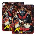 Mazinger Z Ipad 2020 Case Ultra-Thin and Lightweight Smart Leather with Pen Slot Fashionable Automatic Sleep/Wake Up for Home/Leisure/Playing Games/Watching Tv/Office One Size