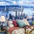 YTJBEI Photo Wallpaper Wall Mural -City View Non Woven Wall Mural Adults and Children Teen´s Room Office for Bedrooms 3D Mural Wall Decoration 300 X 210 cm