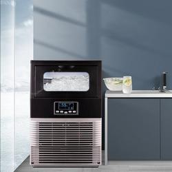 KYY Icemaker 66 lb. Daily Production Freestanding Ice Maker, Built-In Ice Maker in Gray, Size 13.6 H x 13.4 W x 23.7 D in   Wayfair ES199474AAN