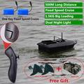 Bateau à appâts de pêche télécommandé, fonction de croisière à vitesse constante, 500m