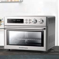 StarG Decor Toaster Oven Air Fryer Countertop, Digital Convection Pizza Oven Airfryer Combo, 10-In-1 Ovens, Large 26.5 QT Capacity, 1750W in Gray