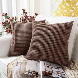 Latitude Run® Throw Pillow Cover Set Of 4Polyester/Polyester blend in Brown, Size 18.0 H x 18.0 W x 0.2 D in | Wayfair