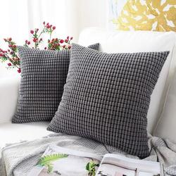 Latitude Run® Throw Pillow Cover Set Of 4Polyester/Polyester blend in Gray, Size 18.0 H x 18.0 W x 0.2 D in | Wayfair