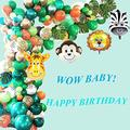 Jungle Safari Theme Party Balloon Garland Kit with Animal Balloon 131 Pcs for Kids Boys Birthday Party Baby Shower Decorations