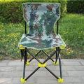 MTDWEITOO Portable Camping and Sports Chair Portable Untuk Memancing Outdoor Camping Folding Stool Fishing Chair Beach Portable Folding Backpack Beach Lounge Chair (Color : Yellow)