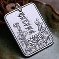 WOZUIMEI Chinese Style Pendant S999 Sterling Silver Buddhist Mantra Lotus Scripture Amulets Sterling Silver Pendant Men's Pendant Silver Medalpendant No Chain