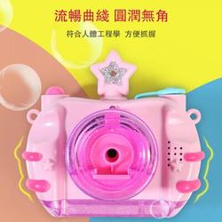 Taykoo Bubble Machine Bubble Gun Blower Maker Automatic Five-Pointed Star Camera Bubble Toys Indoor Outdoor Birthday Christmas Gift   Wayfair in Pink