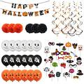 Littryee Halloween Banner Balloon Set, Halloween Party Decorations, Halloween Aluminum Foil Balloons Set, Horror Carnival Party Decoration Supplies, with Halloween Banner, Paper Flower Ball, Balloon