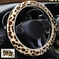 Clearance! Leopard Print Plush Elastic Section Steering Wheel Cover DIY Car Steering Wheel Cover Car Decoration