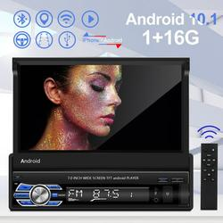 """""""1 Din 7"""""""" Touch Screen Android 10.1 Car Radio Autoradio Car Multimedia Player GPS Navigation Wifi Auto MP5 Bluetooth USB FM ,not included Rear View Camera"""""""
