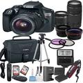 Canon EOS Rebel T6 Digital SLR Camera w/ EF-S 18-55mm + 75-300mm Telephoto Zoom Lens Bundle includes Camera, Lenses, Filters, Bag, Memory Cards, Tripod, Flash, Remote Shutter , Cleaning Kit, Replacem