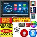 FITS/FOR 03-07 HONDA ACCORD BLUETOOTH CD DVD USB AUX SD RADIO CAR STEREO PKG