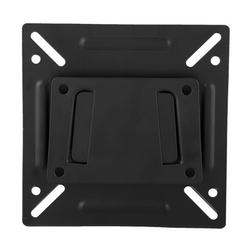 Yosoo Wall Mounted TV Holder,For 14-32in LCD TV Wall Mount Bracket Large Load Solid Support Wall TV Mount,TV Wall Mount