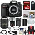Nikon D7500 Wi-Fi 4K Digital SLR Camera Body with 18-300mm VR Lens + 64GB Card + Battery + Charger + Backpack + Strap + Flash + Kit