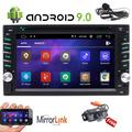 Free Backup Camera Included! Android 9.0 System 2GB RAM+16GB ROM Car GPS Navigation Player Double Din 6.2 Inch 800*480 Touch Screen AM FM Radio Receiver Support USB/SD Screen Mirror