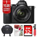 """Sony Alpha 7II Mirrorless Interchangeable Lens Camera w/ 28-70mm OSS Lens ILCE7M2K/B w/32GB Bundle Includes, Carrying Case, 12"""" Tripod, 32GB Memory Card, Paint Shop Pro X9 & 1 Year Extended Warrant"""