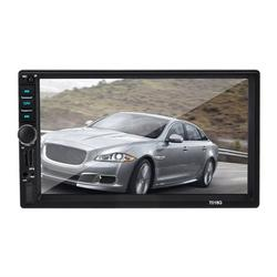 LYUMO 7 Inch 2 Din Car MP5 Radio Multimedia GPS Navigation Car Stereo with Bluetooth,Car MP5-7018G Radio, 2 Din Car MP5 Player