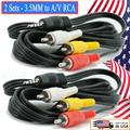 2x 6 Feet 3.5MM to A/V RCA Audio Video Adapter Wire Jack Composite A/V Cable