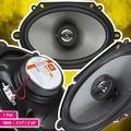 """""""2x JBL GT7-86 360 Watt 5""""""""x7"""""""" 6""""""""x8"""""""" Coaxial Car Audio Speakers 6"""""""" x 8"""""""" 5"""""""" x 7"""""""""""""""