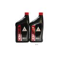 1985-1987 1996-2005 Honda CMX 250 Rebel CMX250C C CD CL OEM Oil Change Kit H14