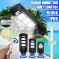 Solar Street Lights Outdoor 120W, Dusk to Daybreak Security Light with Remote, Human Body Induction, Wireless Waterproof IP65 Security Lighting for Yard, Garage and Garden
