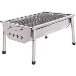 ISUMER Charcoal Grill Barbecue Portable BBQ - Stainless Steel Folding BBQ Kabab Grill Camping Grill Tabletop Grill Hibachi Grill for Shish Kabob Portable Camping Cooking Small Grill