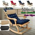 120x50cm Autumn and Winter Elasticity Chair Cushion Thickened Double-sided Lunch Break Folding Chair Cushion Rocking Chair Elasticity Cushion Sun Loungers Pillow
