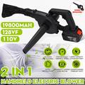 2-in-1 Electric Blower Handheld Cordless Blower 2 Speed Blowing and Suction Dust Cleaner Vacuum Leaf Portable Compact with 1x128VF 19800mAh Battery, Strong Intelligent Motor for Home Garden Car