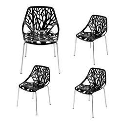 Mgaxyff 4pcs Bird's Nest Style Lounge Chair Modern Living Room Office Seat Stool Black, Modern Lounge Chair, Lounge Chair White