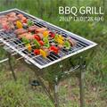 Portable Outdoor Grill Household Stainless Steel BBQ - Silver