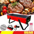 Folded Charcoal BBQ Grill Set, Portable Folding Charcoal Barbecue Grill, Barbecue Tool Kits for Outdoor Picnic Patio Backyard Camping Cooking